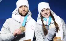 Russian curlers stripped of Olympic medal
